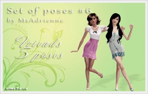 Set of poses # 6