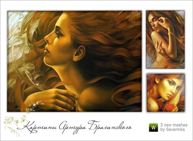 http://sims3s.ru/katalog/scrin/braginsky1.jpg