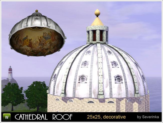 крыша собора