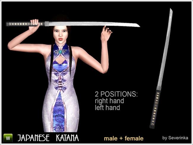 Accessory Japanese katana