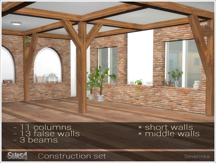 Окна, двери, арки, заборы Constructions1