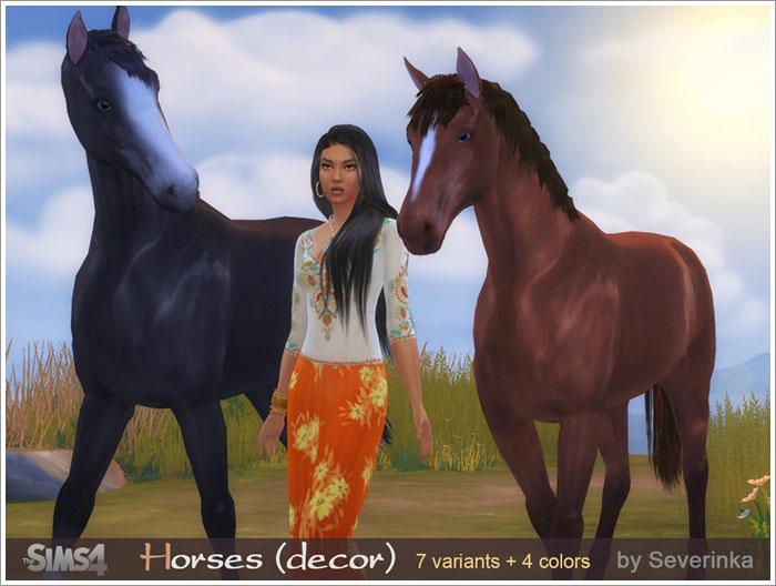Животные анимированные и как декор Horses1
