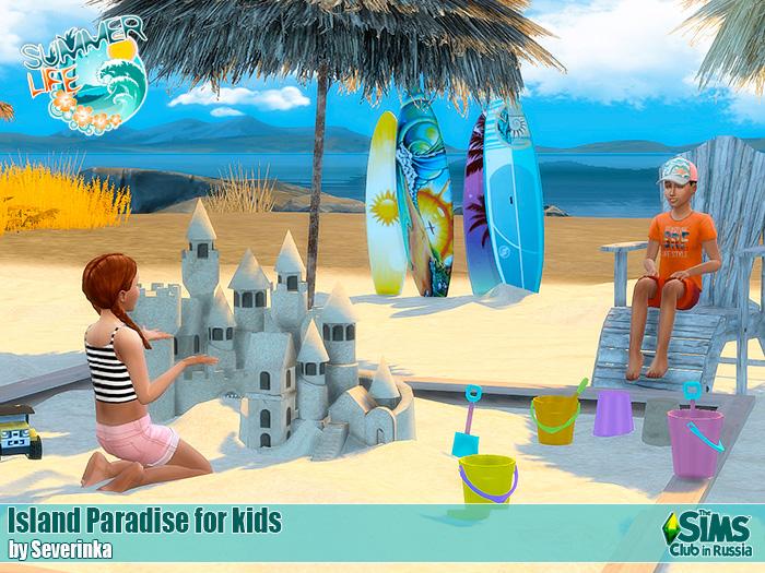 Летний отдых и туризм Island-paradise2-1