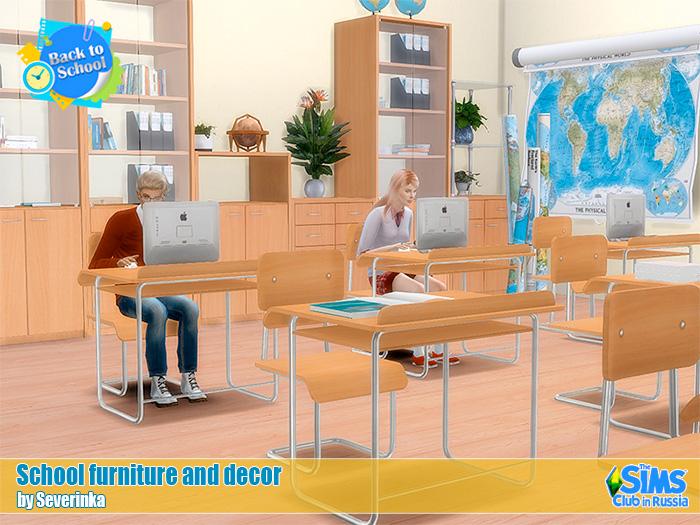Школа School2-700-1
