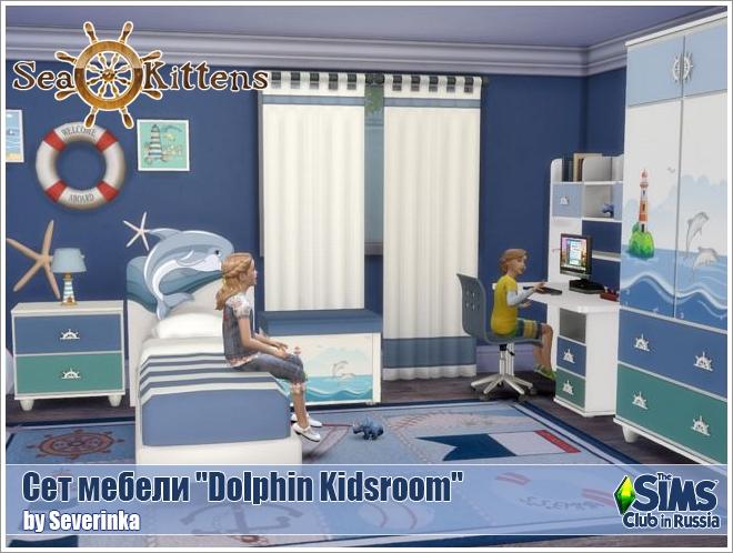 Предметы для детской - Страница 2 Seakitten1