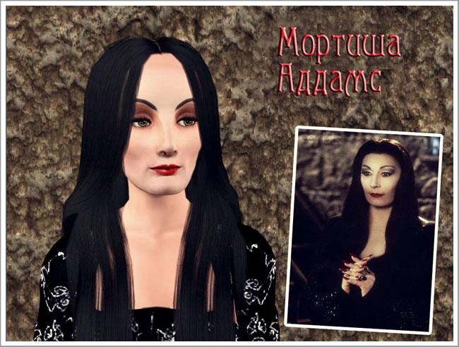 Мортиша Аддамс (Morticia Addams)