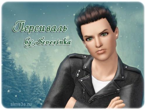 Персиваль by Severinka